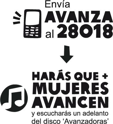 envia-avanza-sms-vertical.png